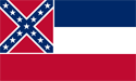 2' x 3' Mississippi flag for outdoor use