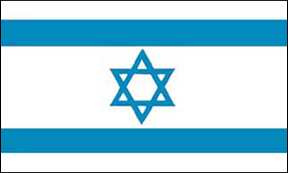 5' x 8' Israel Flag for outdoor use, nylon