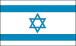 3' x 5' Israel Flag for outdoor use, nylon